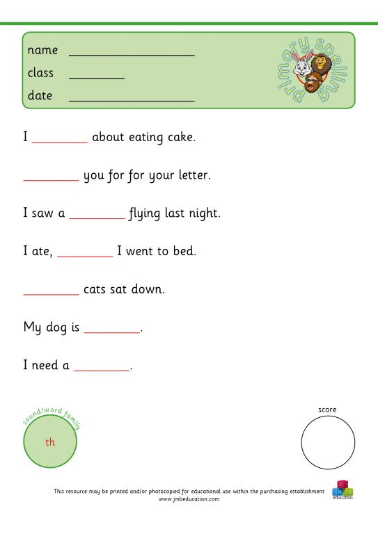 Dictation worksheets